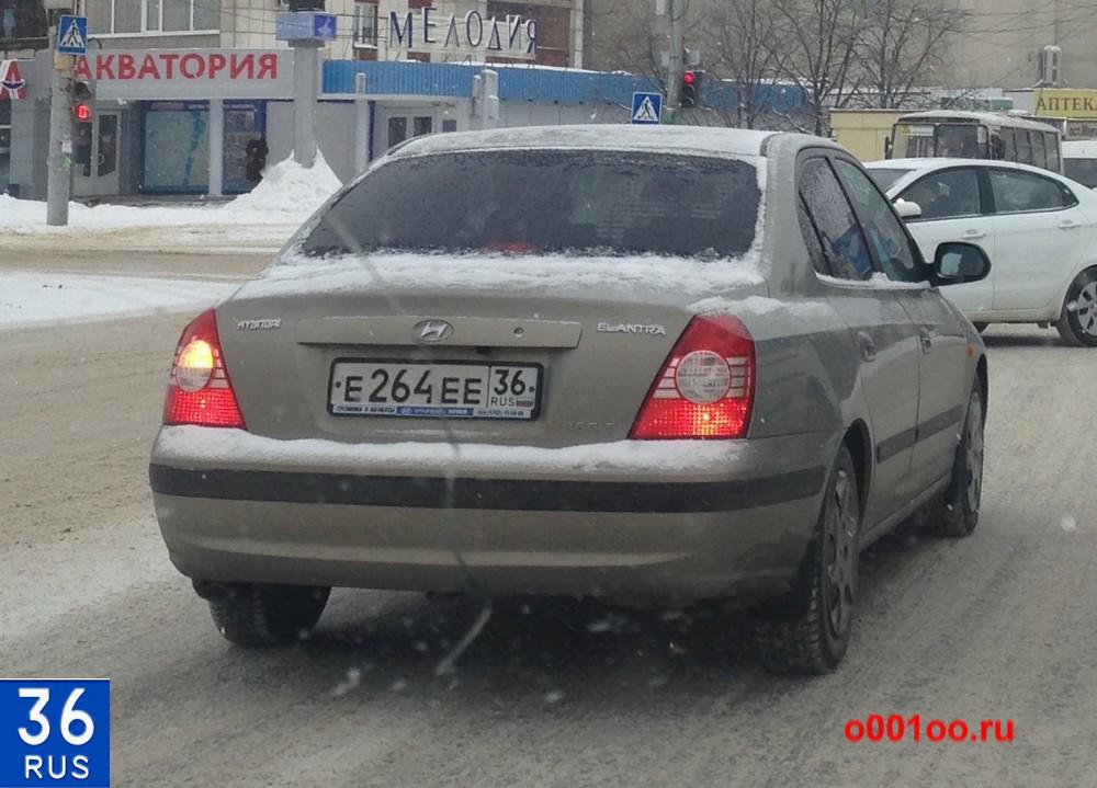 Е364ее36