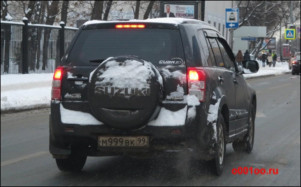 м999вк99