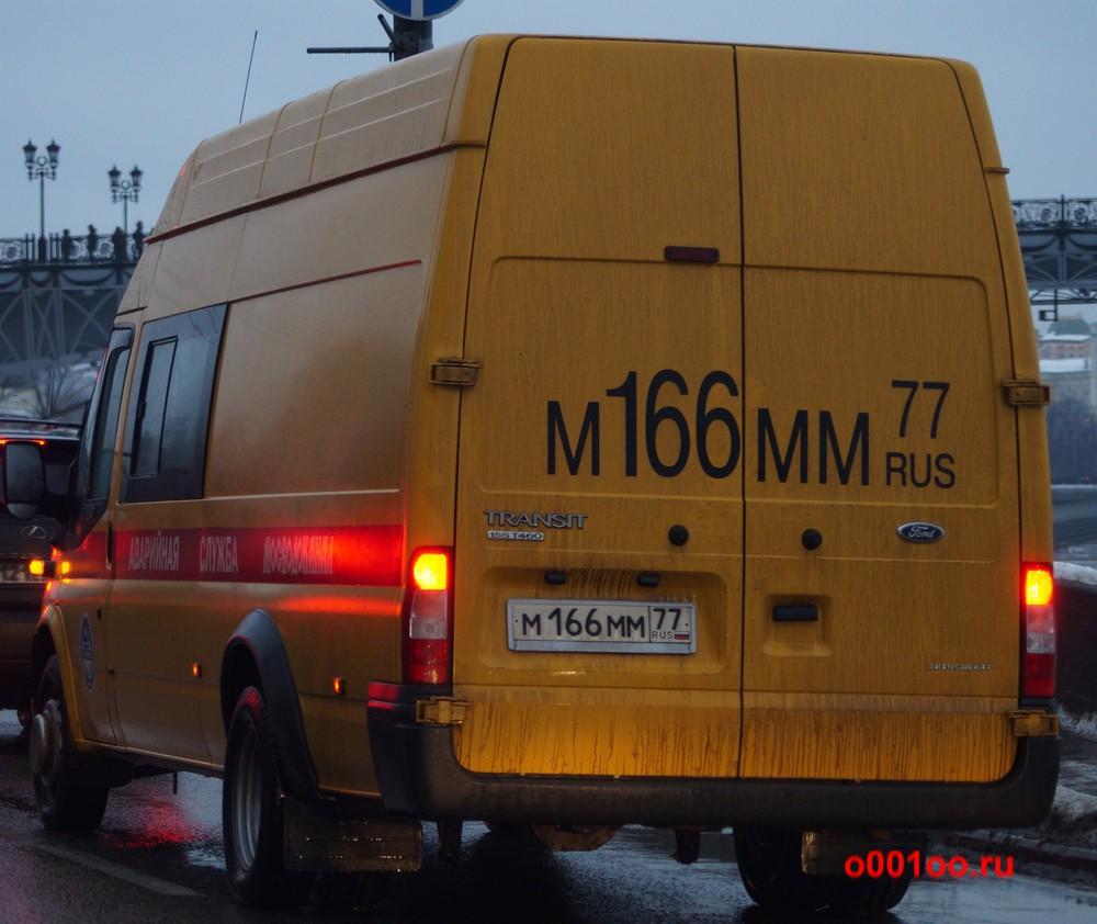 м166мм77