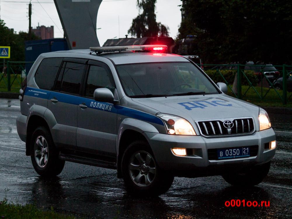 в035021