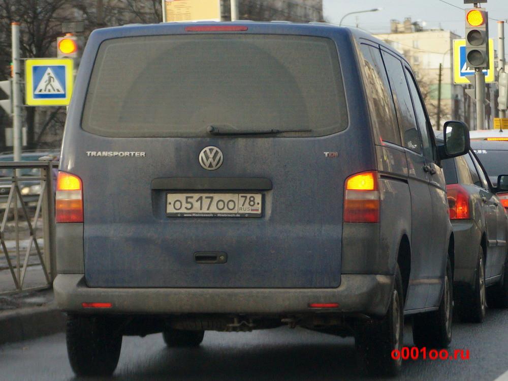 о517оо78