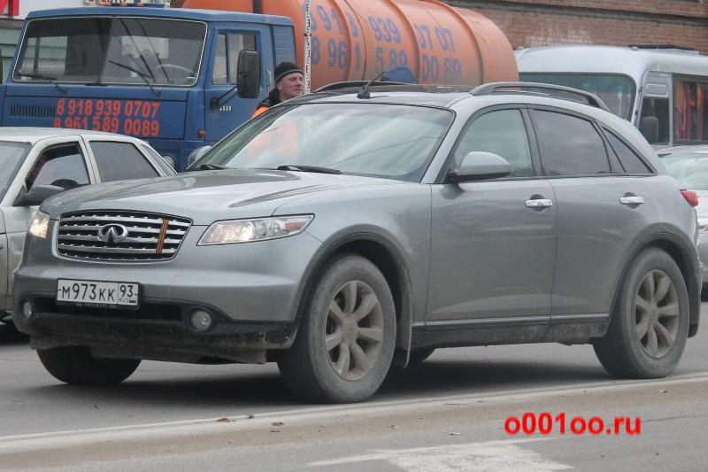 м973кк93