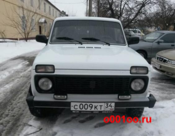 С009кт34
