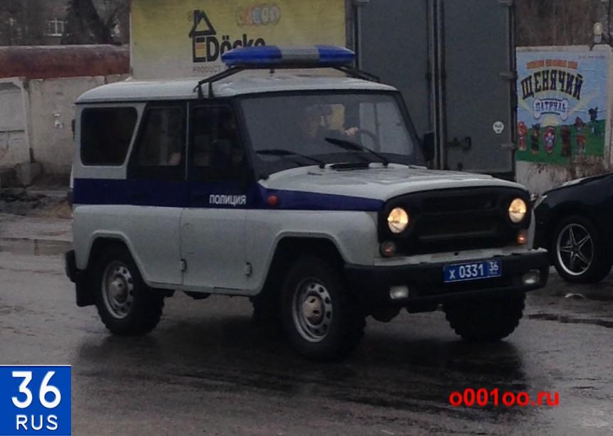 Х033136