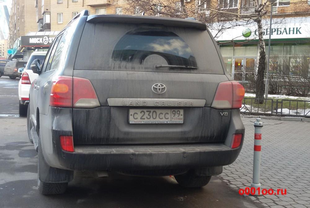 с230сс99