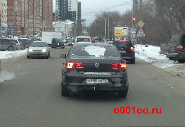 о950оо59
