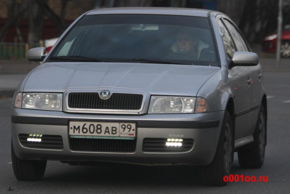 м608ав99