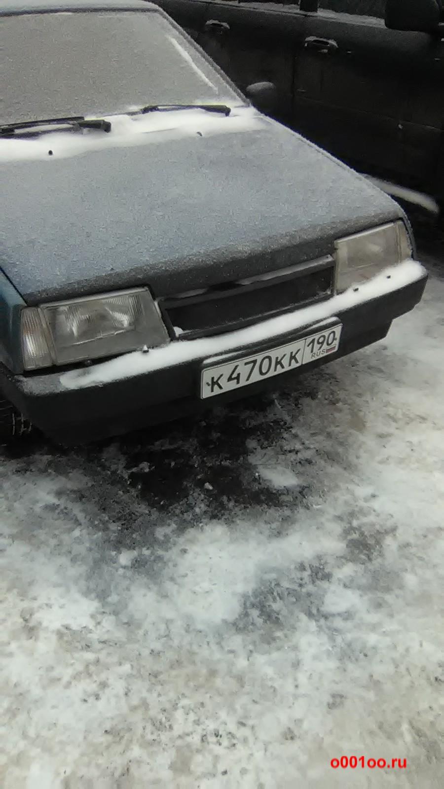 к470кк190