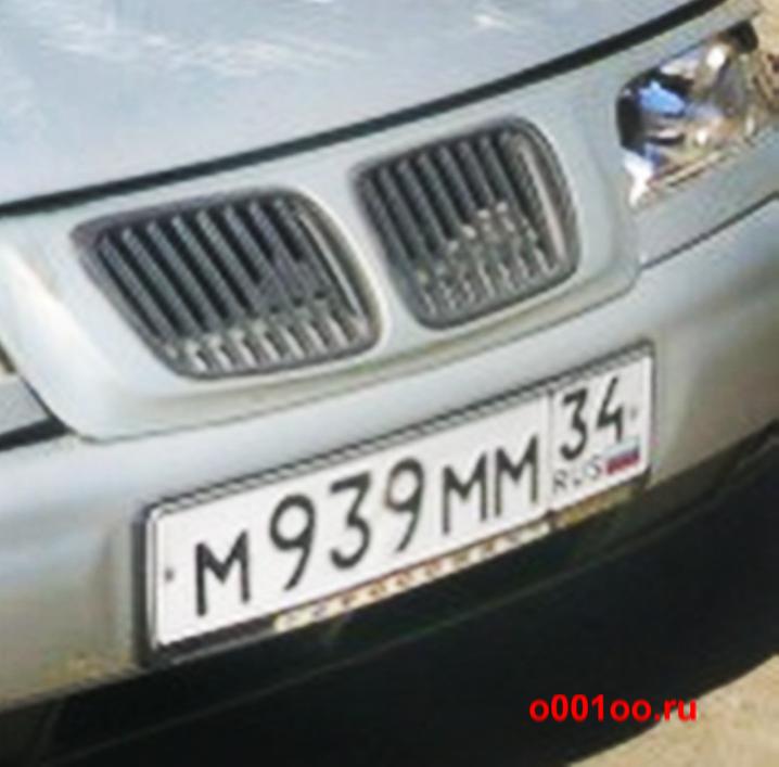 М939мм34