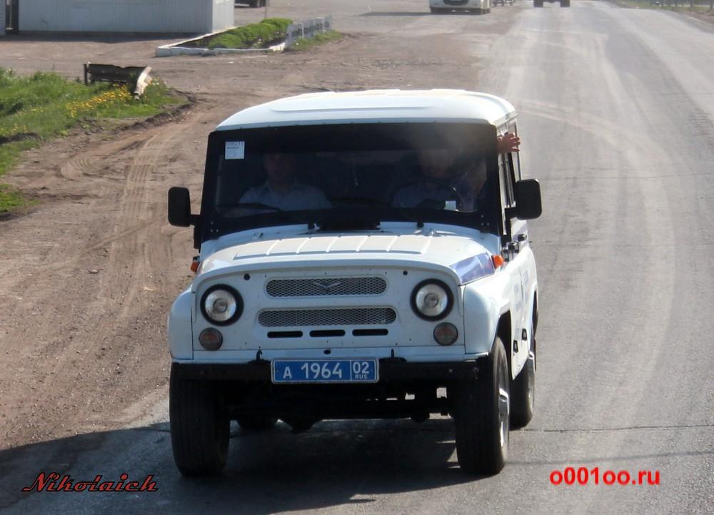 а196402