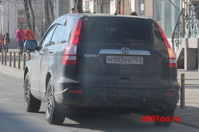 м102кк123