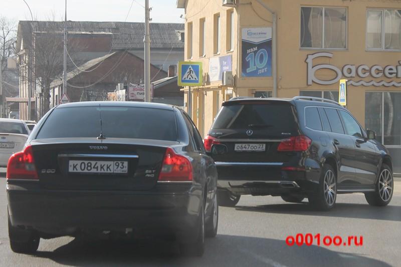 о647оо23 к084кк93