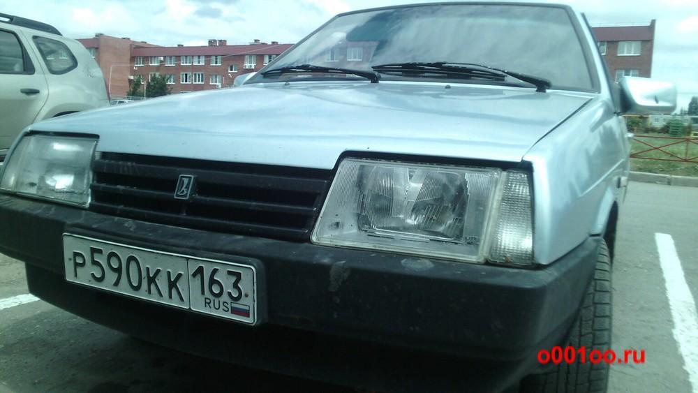 р590кк163