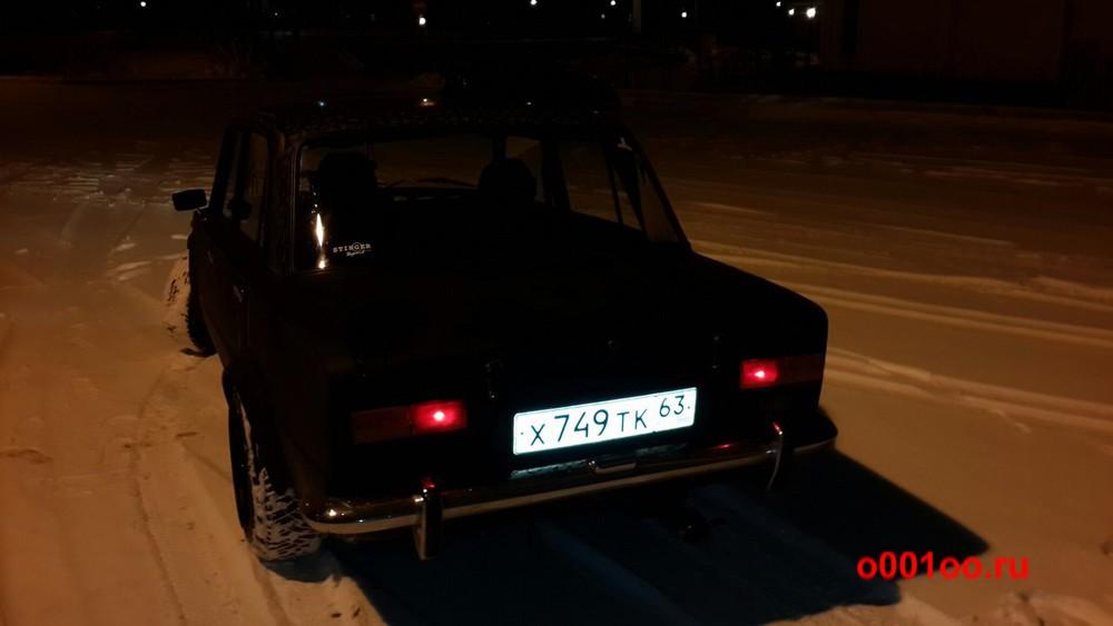 х749тк63
