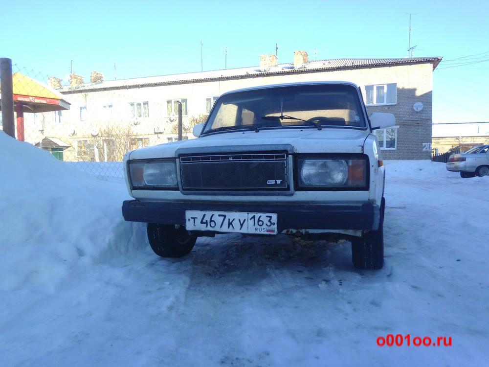 т467ку163