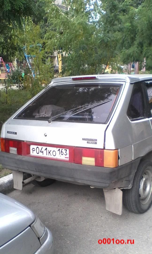 р041ко163