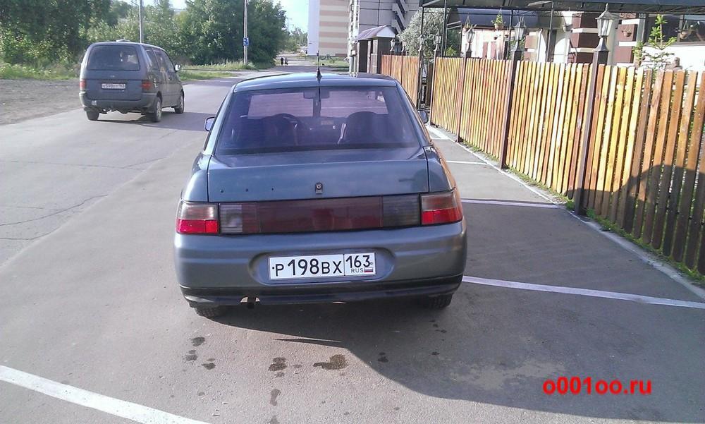 р198вх163