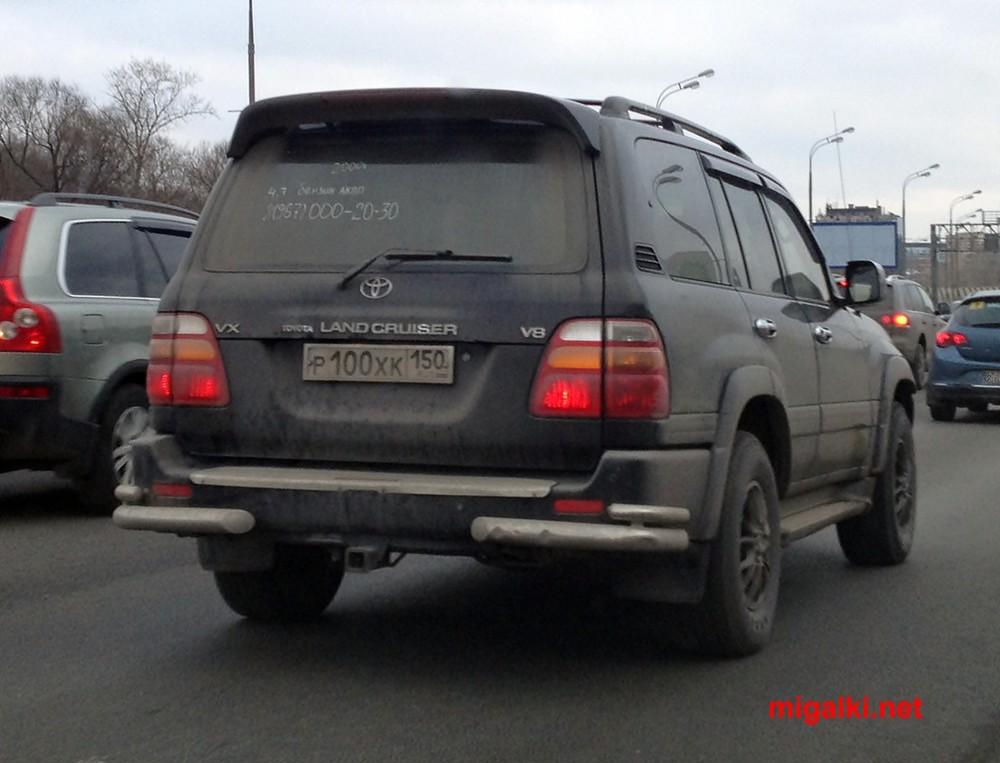 р100хк150