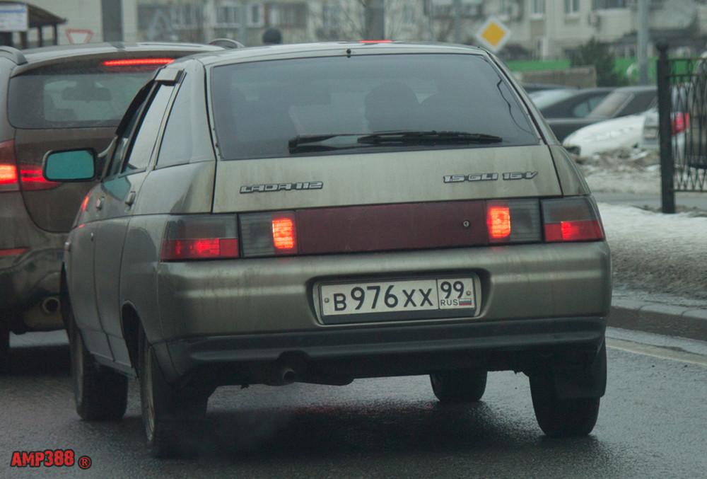 в976хх99
