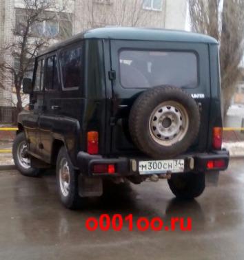М300сн34