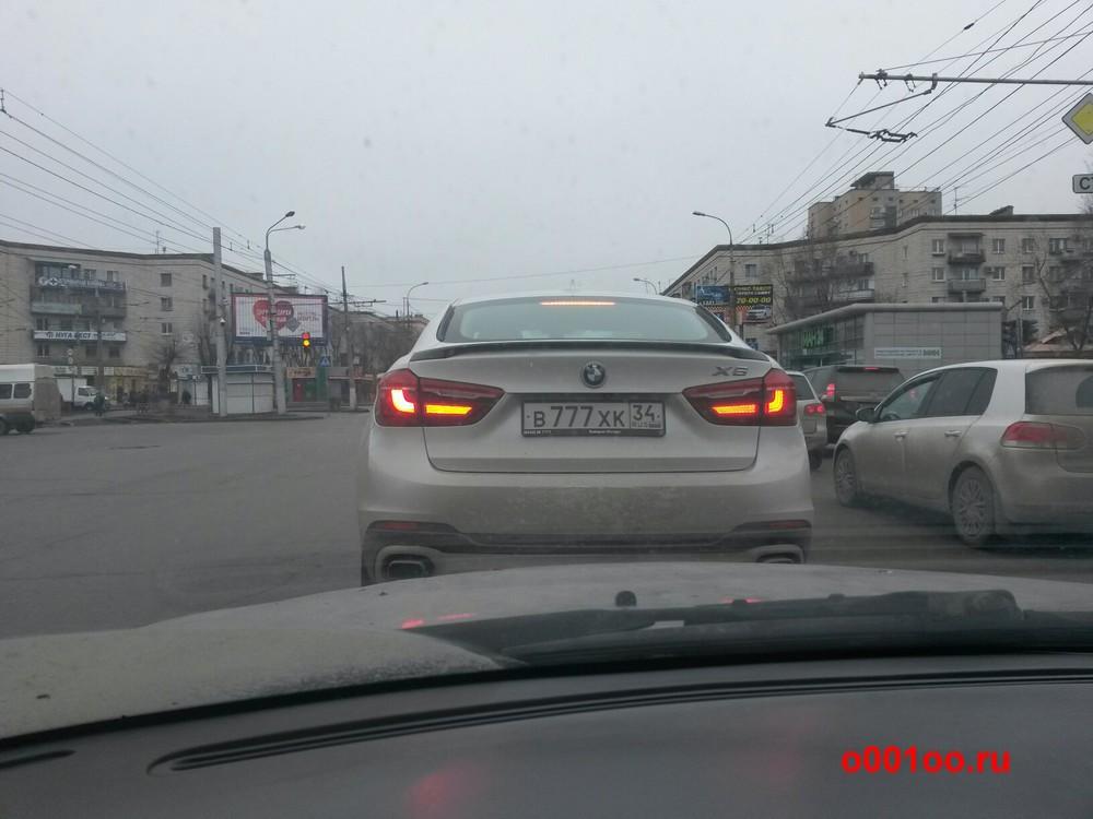 В777хк34
