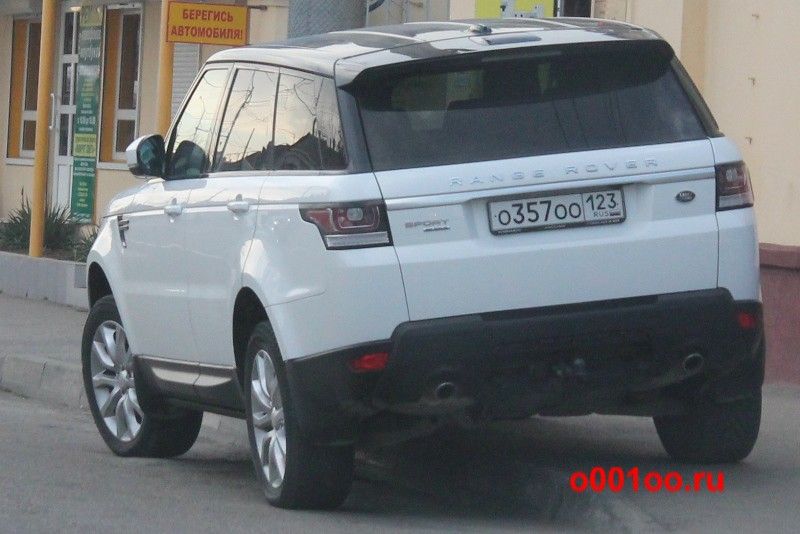 о357оо123