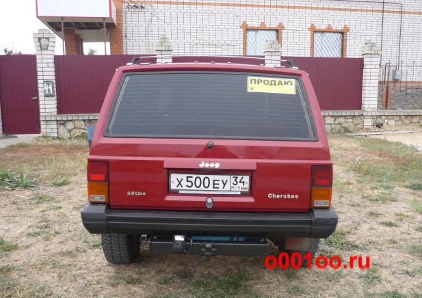 Х500еу34