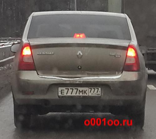 е777мк777