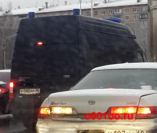 р080рр40