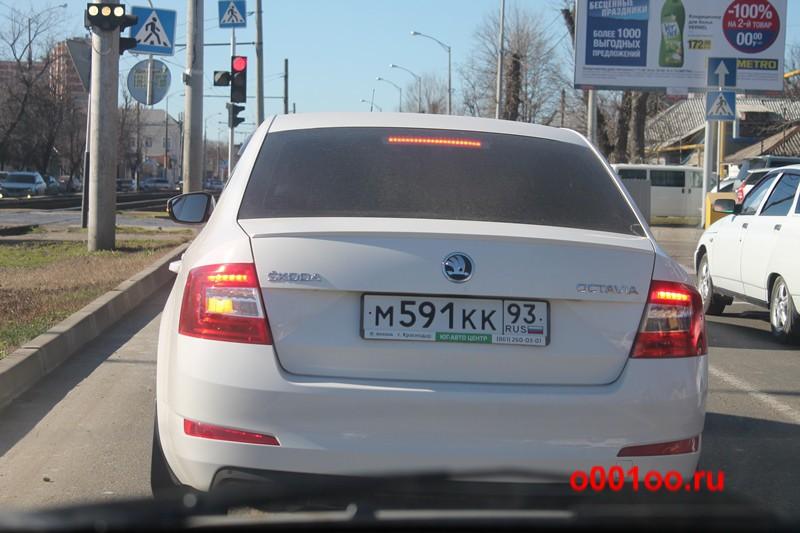 м591кк93