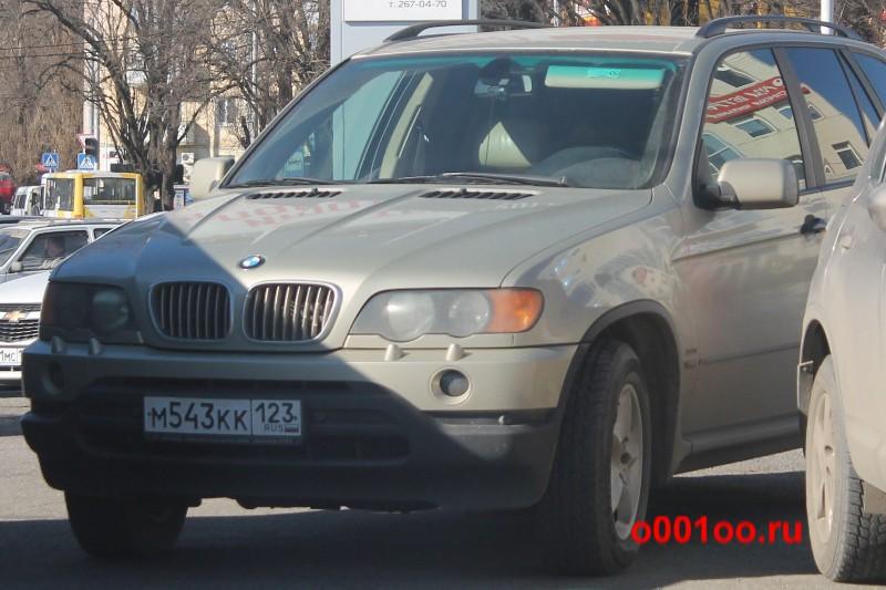 м543кк123