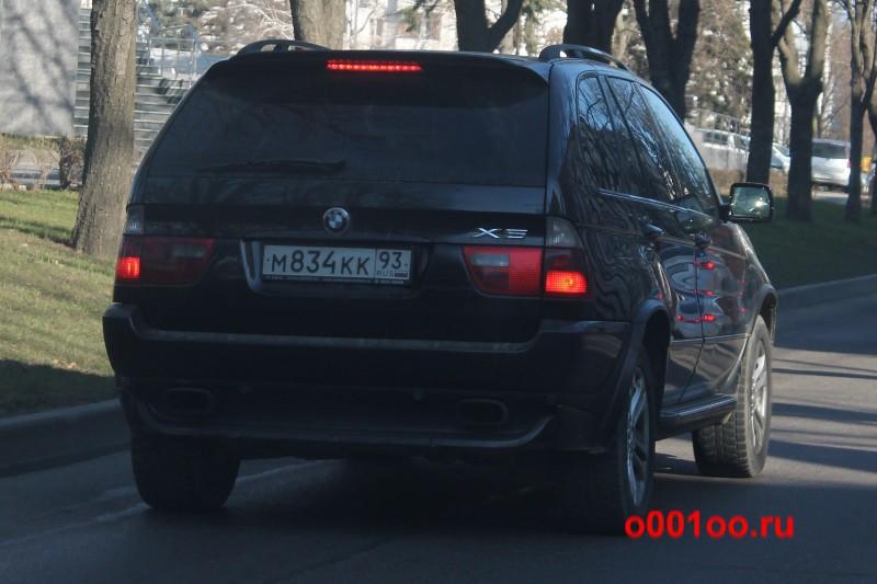 м834кк93