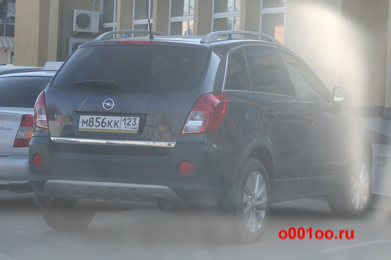 м856кк123