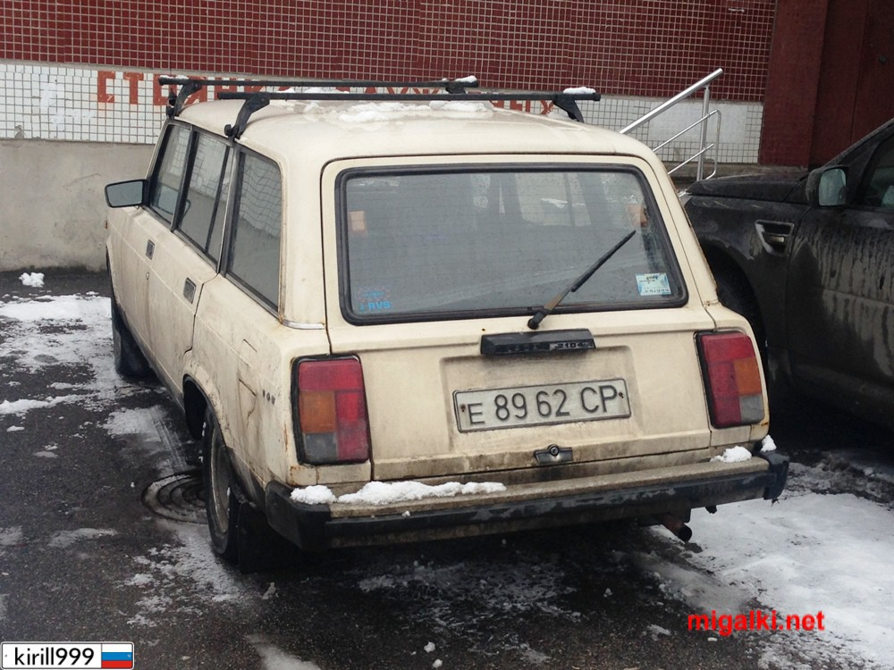 Е8962СР