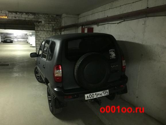 А001рн134